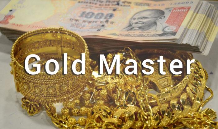 Gold Master