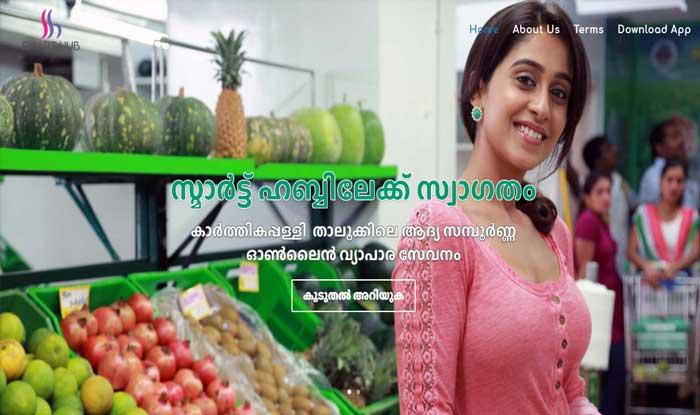 Smarthub Online Grocery